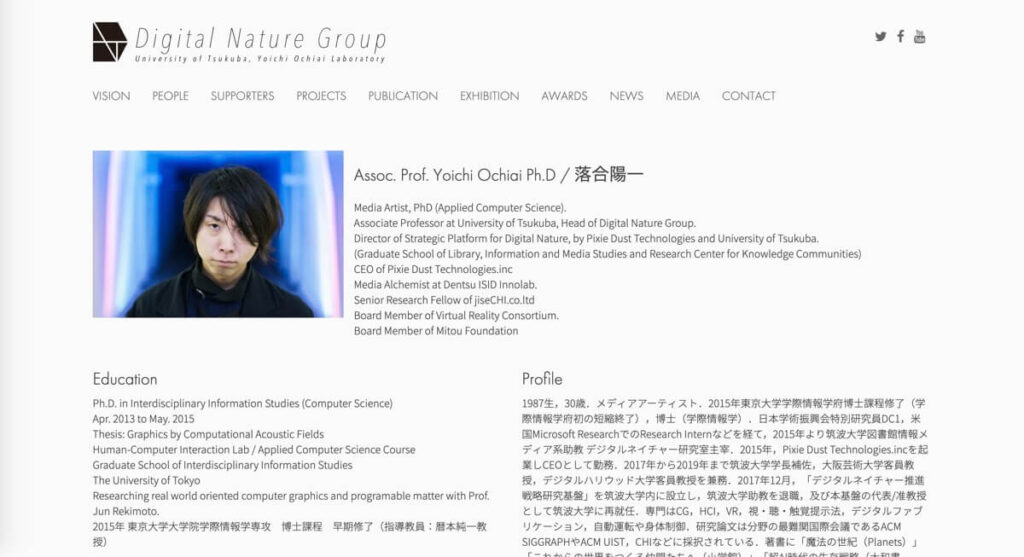 Copyright © 2015-2019 University of Tsukuba, Strategic Research Platform towards Digital Nature Powered by Pixie Dust Technologies, Inc.