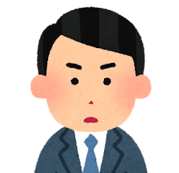 https://www.tsuzukiblog.org/wp-content/uploads/2019/02/5900ca836a1a3b330923af9d9cfd389e.png