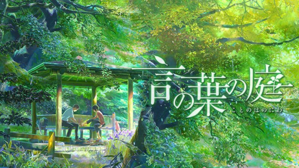 ©︎ Makoto Shinkai