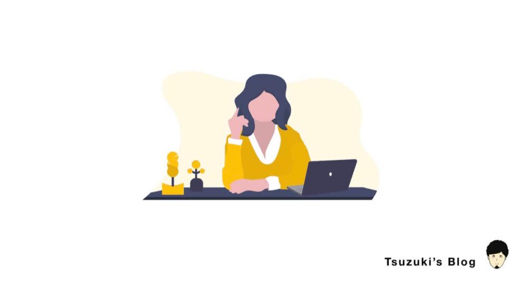 リモートワークOKな会社の探し方・転職方法