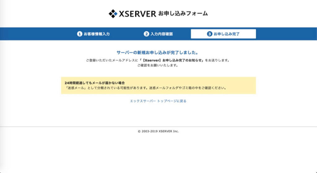 Xserver application finish