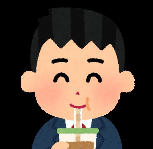 https://www.tsuzukiblog.org/wp-content/uploads/2019/07/drink_tapioka_tea_schoolboy.png
