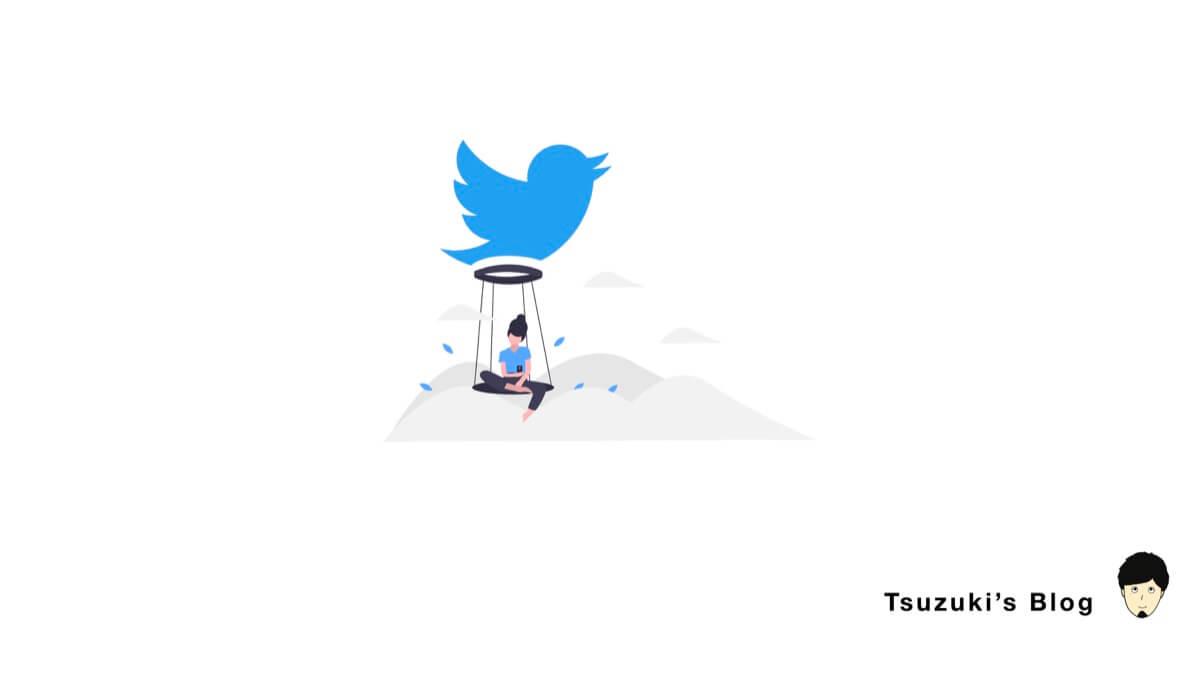Twitterでフォロワーを増やすために有益な記事3本