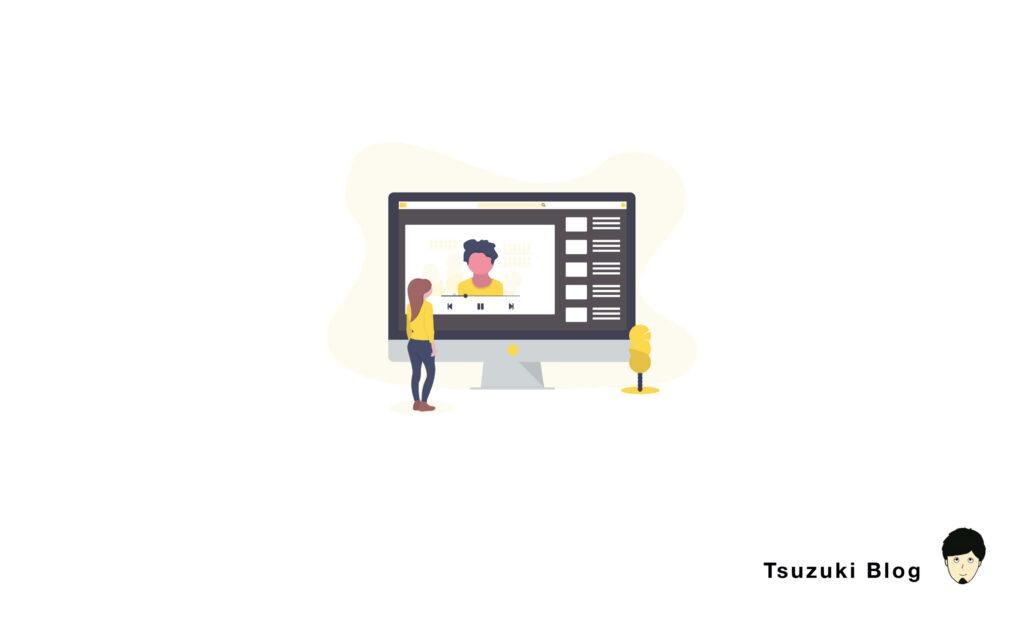 動画配信サービスの基本情報