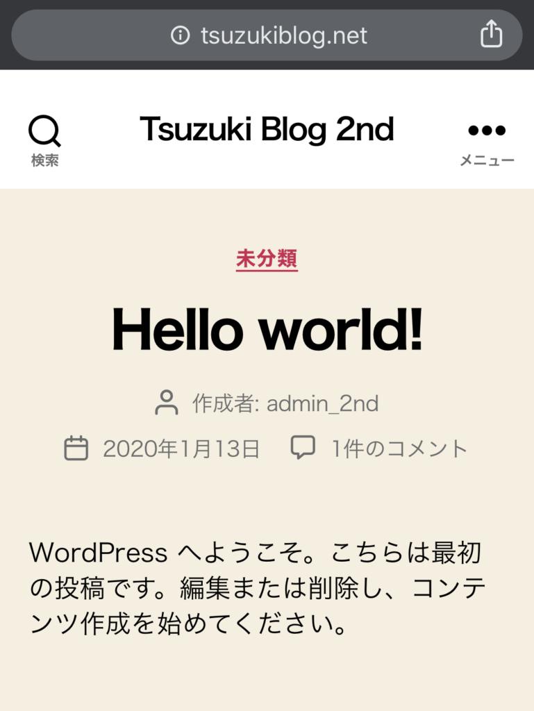 WordPress トップページ(初期状態)
