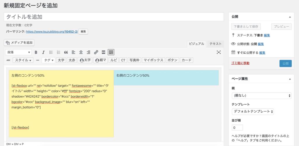 「タグ」→「ボックスデザイン」→「バナー風ボックス」→「基本」